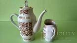 Кофейник и молочник Синельниково photo 4