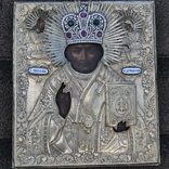 Икона С.Николай Чудотворец 1840-41гг.Оклад серебро 84 пр.310*270 мм. photo 3