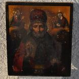 Икона С.Николай Чудотворец 1840-41гг.Оклад серебро 84 пр.310*270 мм. photo 10