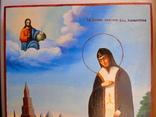 Икона Анна, фото №4