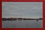 Кременчуг. Общий вид города., фото №2