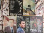 Підшивка журналів Трибуна лектора 1989 №№ 2, 4, 8, 9, 11, фото №2