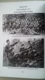 Українська Повстанська Армія.Частина 2., фото №9