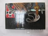 Книга Регалии люфтваффе, фото №4