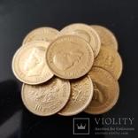 10 рублей 1899 года х 9 шт. (А.Г) photo 2