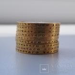 10 рублей 1899 года х 9 шт. (А.Г) photo 5