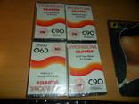 Аудиокассета кассета Новая International ITN C90 - 4 шт в лоте кассеты аудио №2, фото №2