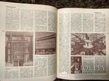Популярная художественная энциклопедия. В 2-х томах., фото №6