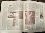 Популярная художественная энциклопедия. В 2-х томах., фото №7