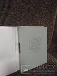 Искусство Книги 1956-1957, фото №4