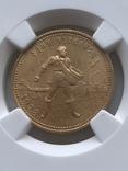 Сеятель 1923 года в мс-63 photo 1