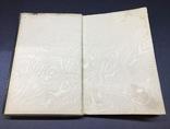 Русская грамматика. А. Иванов., 8е изд.СПБ 1853г. фото 3