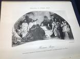 Киевский Владимирский собор. Альбом фот. Г. Лазовского 1897г. фото 8
