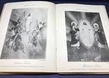 Киевский Владимирский собор. Альбом фот. Г. Лазовского 1897г. фото 9