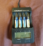 Аккумуляторы AA, 2700 mAh,1.2V, Энергия, 4 шт.