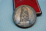 Медаль Харьков 1917-1977. 60 лет Советской Украине (Н), фото №2