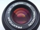 MC Pentacon PRAKTICAR 1:1,8 f=50мм (PB), фото №5