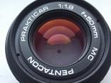 MC Pentacon PRAKTICAR 1:1,8 f=50мм (PB), фото №6