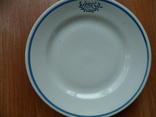Тарелка ОП., фото №3