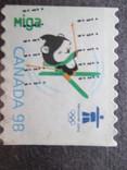 Канада 1998 гаш спорт, фото №2