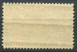 США 1935 Мичиганская государственная печать 3 с, фото №3