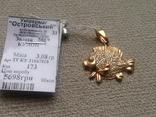 "Подвес ""Рыба"" золото 585, вставки цирконы"
