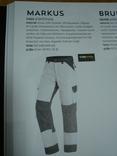Профессиональная спецодежда - брюки. Известной фирмы FHB Германия