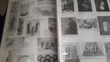 Каталог Нюрнбергского аукциона  антиквариата с ценами, фото №4