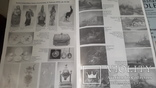 Каталог Нюрнбергского аукциона  антиквариата с ценами, фото №6