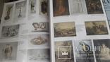 Каталог Нюрнбергского аукциона  антиквариата с ценами, фото №7