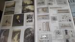 Каталог Нюрнбергского аукциона  антиквариата с ценами, фото №8