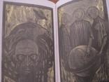Книги разные 5 шт., фото №8