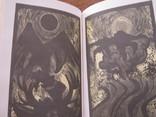 Книги разные 5 шт., фото №10