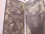 Книги разные 5 шт., фото №11