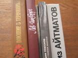 Книги разные 5 шт., фото №12