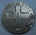 Рубль 1801 г. с.м. ф.ц. photo 2