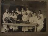 1932 Хирурги photo 1