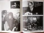 2004 Новейшая история отечественного кино 1986-2000. Кинословарь в 7 томах photo 10