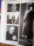 2004 Новейшая история отечественного кино 1986-2000. Кинословарь в 7 томах photo 11