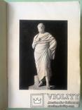 1914 Софокл. Великий античный писатель 3 тома photo 4