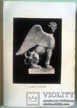 1914 Софокл. Великий античный писатель 3 тома photo 6