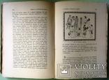 1914 Софокл. Великий античный писатель 3 тома photo 7