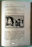 1914 Софокл. Великий античный писатель 3 тома photo 8