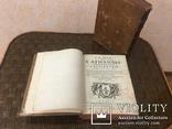 Г. Годефрой. Жизнь святого Афанасия патриарха Александрийского. 1671 г. В 2-х книгах. photo 2