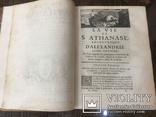 Г. Годефрой. Жизнь святого Афанасия патриарха Александрийского. 1671 г. В 2-х книгах. photo 4