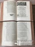 Г. Годефрой. Жизнь святого Афанасия патриарха Александрийского. 1671 г. В 2-х книгах. photo 12