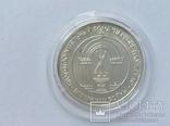 Настольная церковная медаль 65 лет победы в ВОВ, фото №3