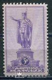 США 1937 Территориальные вопросы - Гавайи 3С, фото №2