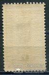США 1937 Территориальные вопросы - Гавайи 3С, фото №3