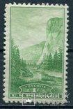 США 1934 Национальные парки 1С, фото №2